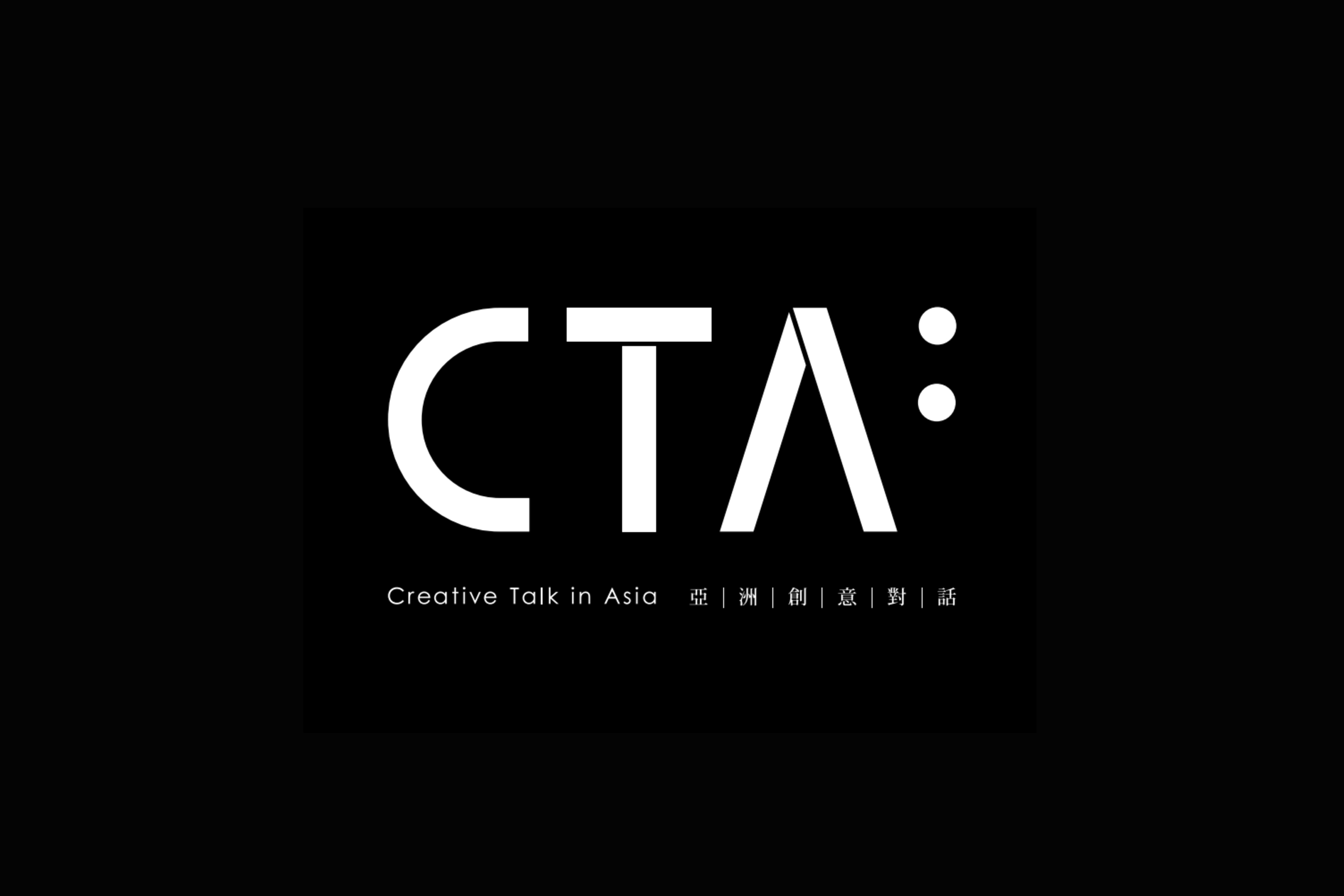 yuta_takahashi_creative_talk_in_asia_cta_interview